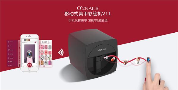 O2NAILS移动式美甲彩绘机V11.jpg